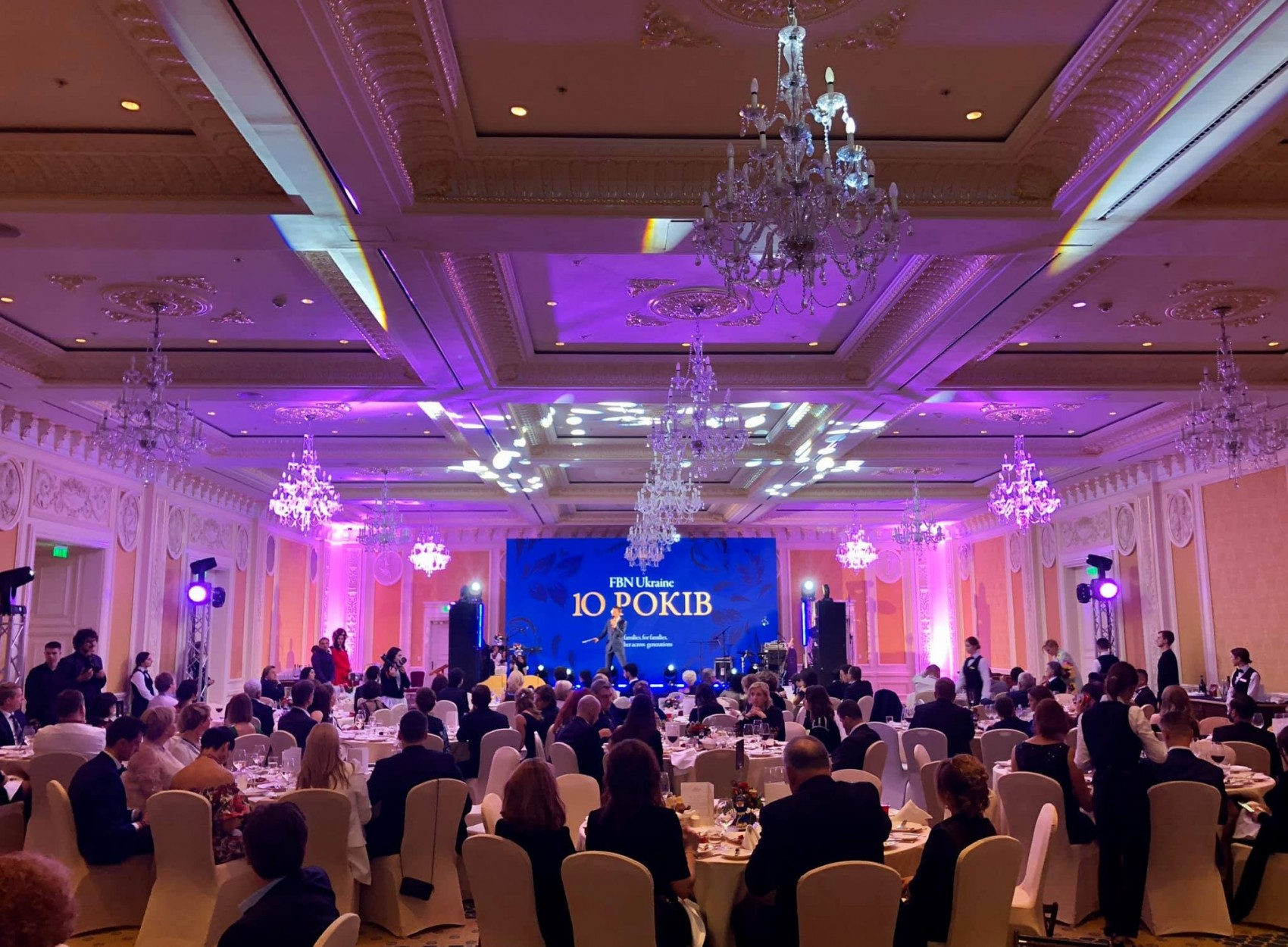 On December 7, the solemn ceremony of awarding the best family business in 2019 was held